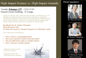PDFA posters Scientific Impact 2015